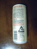 キリンビール バタフライ のんきに紅茶 原材料