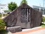 JR福光駅 棟方志功躅飛飛沫隈暈發祥之處