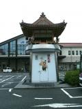 JR浜田駅 どんちっち神楽時計 裏