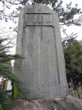JR東田子の浦駅 東田子浦驛開設記念碑