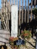 JR松丸駅 芝不器男歌碑1