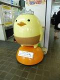 JR松山駅 駅構内の「バリィさん」