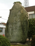 JR松山駅 春や昔十五万石の城下哉