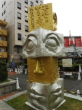 JR松山駅 平和・人権尊重モニュメント