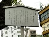 JR松山駅 石鎚も南瓜の花も大いなり 説明