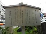 伊予鉄松山市駅 城山の浮み上がるや青嵐 説明