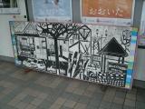 JR宇島駅 駅舎の絵