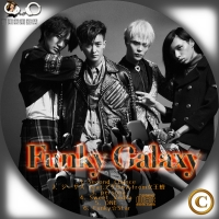 Funky Galaxy from 超新星