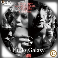 Funky Galaxy from 超新星★