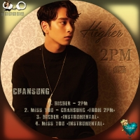 HIGHER(初回生産限定盤G)(Chansung盤)