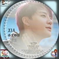 XIA ジュンス ミニアルバム - 必ず昨日 (韓国盤)