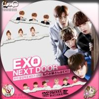 EXO NEXT DOOR ~私のお隣さんはEXO~DVD