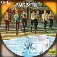 BTS ( 防弾少年団 ) 花様年華2★