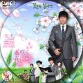 花咲く春には (2)