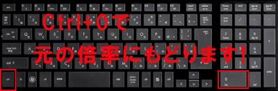 Ctrl+0.jpg