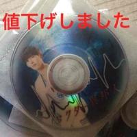 m801138145_1.jpg