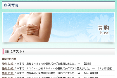 blog 160218