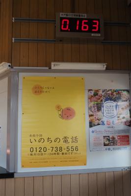 2016.1.5 浪江・都路 ぽこ&田淵さん 1