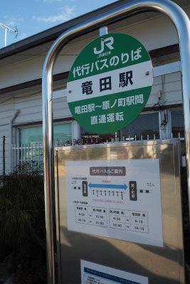 2016.1.5 浪江・都路 ぽこ&田淵さん 4