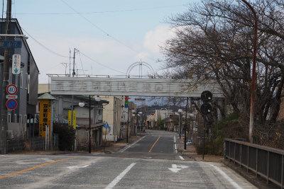 2016.1.5 浪江・都路 ぽこ&田淵さん 11