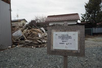 2016.1.5 浪江・都路 ぽこ&田淵さん 19