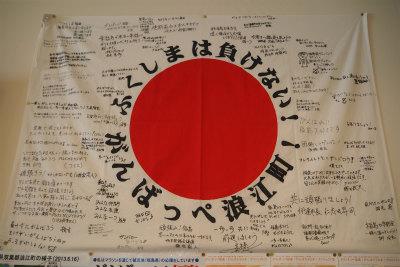 2016.2.5  浪江町・都路 ぽこ 1