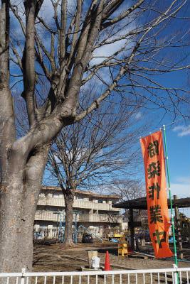 2016.2.5 浪江町・都路 ぽこ 6