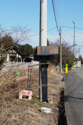2016.2.5 浪江町・都路 ぽこ 9