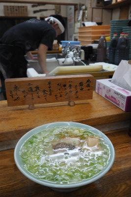 2016.2.4 浪江町・都路 ぽこ 32