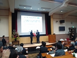 斎藤明教授最終講義 024