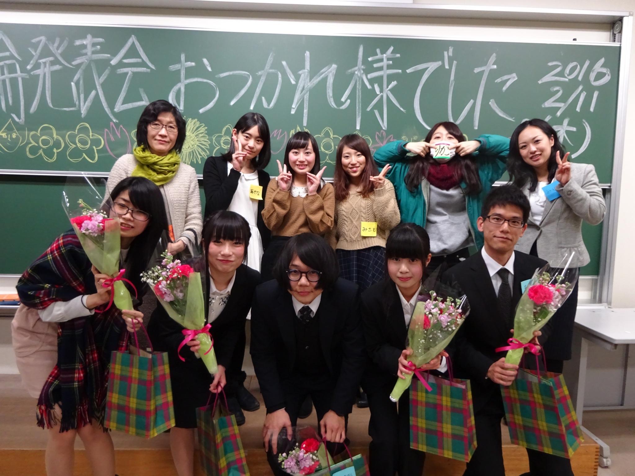 2015年度卒論発表会_9540