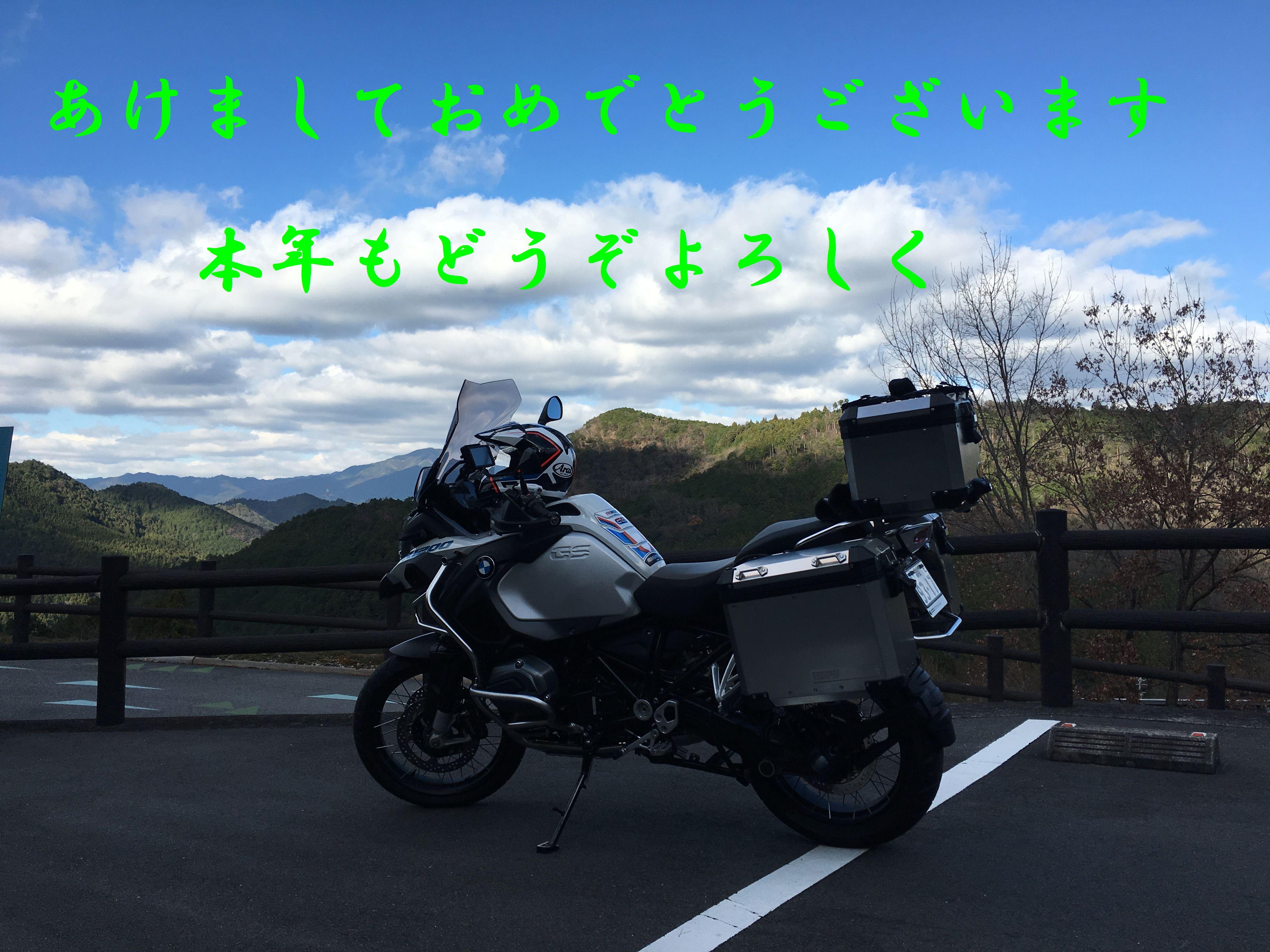 IMG_0375_2016011415340818f.jpg