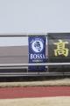 ボッサ騎手 4