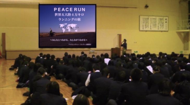lecture_katatakoko_20160207190548648.jpg