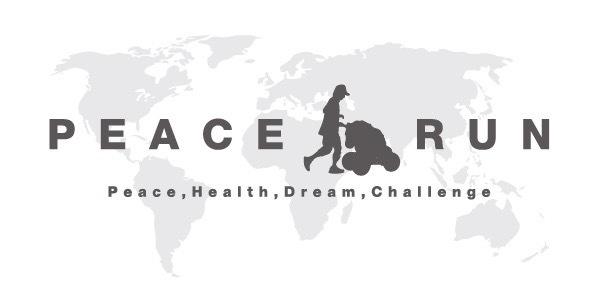 peacerun_logo.jpg