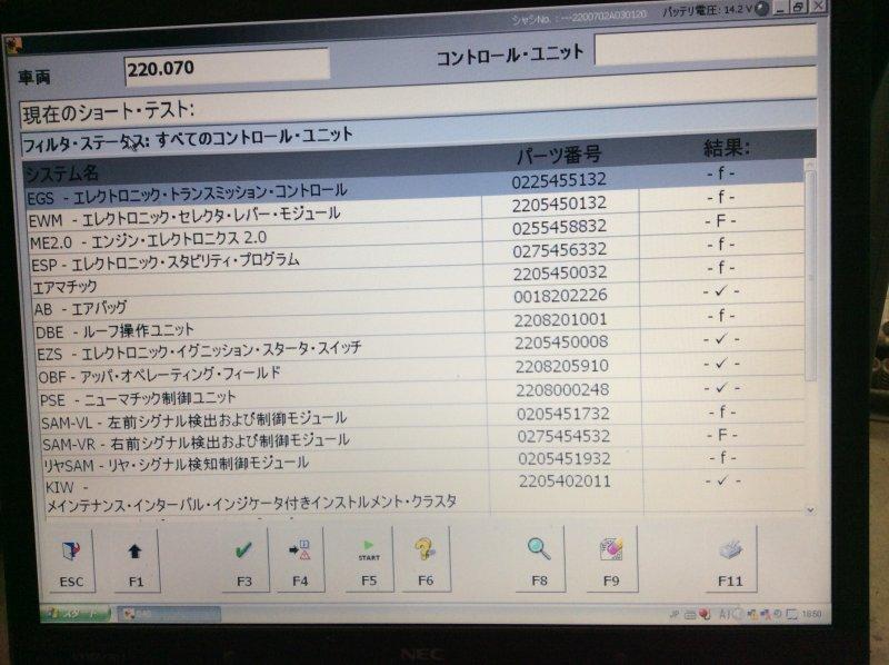 W220_S430_ATFkoukan08.jpg