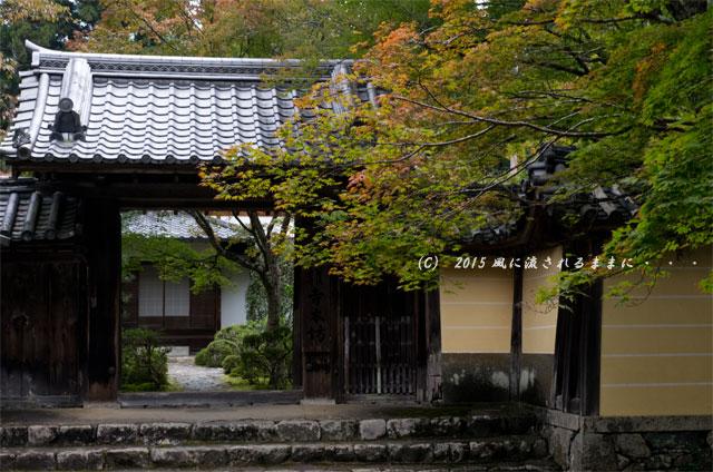 2015年10月撮影 京都・神護寺の風景1