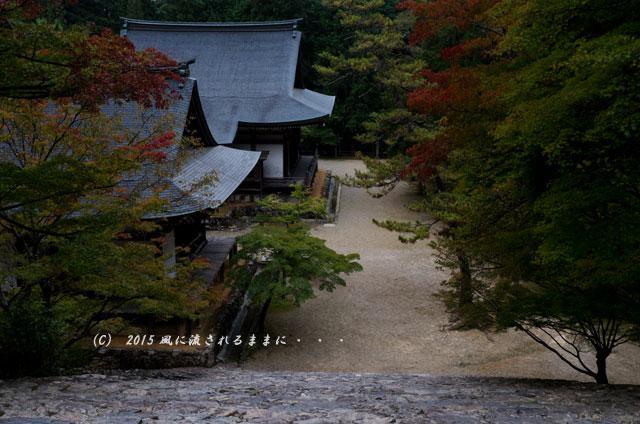 2015年10月撮影 京都・神護寺の風景3