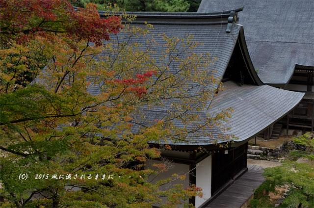 2015年10月撮影 京都・神護寺の風景4