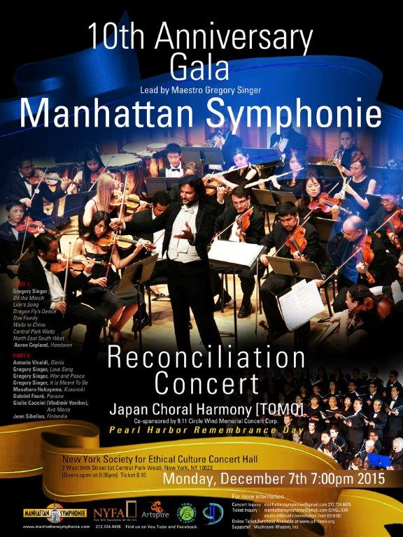 2015 Manhattan Sym poster (low res)