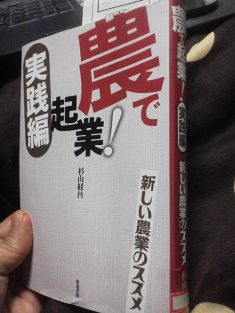 noudekigyou.jpg