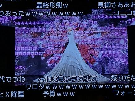 12312015TVS3.jpg
