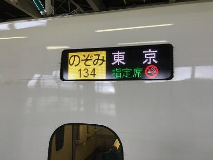 12112015名古屋S2
