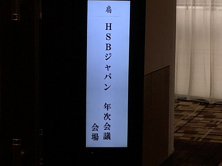12112015名古屋S6