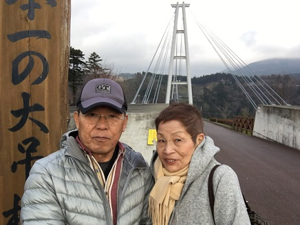 12162015九重夢の大吊橋S2