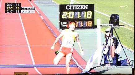12202015世羅男子S4