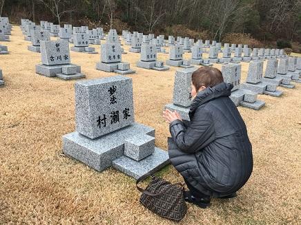 12262015中国平和記念墓地公園S2
