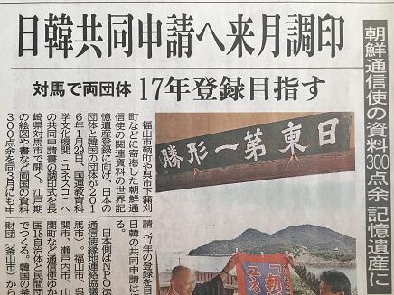 12302015中国新聞S1