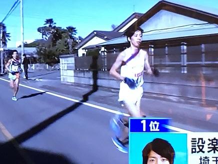 1012016実業団駅伝S