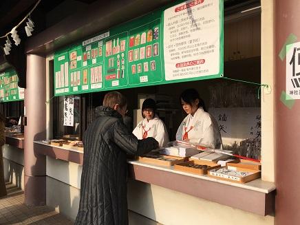 1022016亀山神社S8